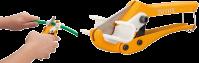 オーロラホース 専用カッター